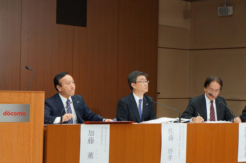 ドコモ、2月1日から「実質0円」廃止を明言。月々サポート大幅減額へ