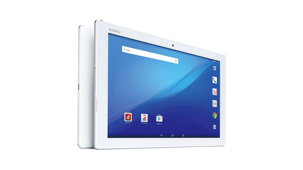 ドコモ、「Xperia Z4 Tablet SO-05G」を7月17日に発売――価格は9万3312円