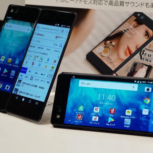 ドコモ、2画面スマホ「M」の発売日を2月下旬に。価格は実質2.6万円から