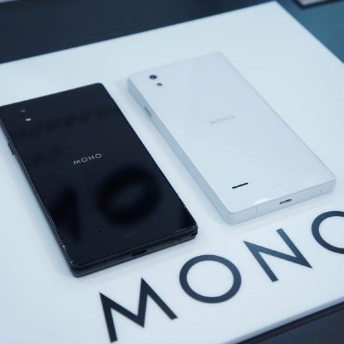 ドコモのオリジナル格安スマホ「MONO MO-01J」が12月発売〜2016年冬モデル