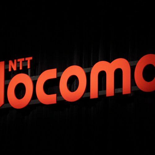 ドコモ、5月に新しい料金プラン導入か。データ通信量で料金変動、1GB以内は2,900円に?