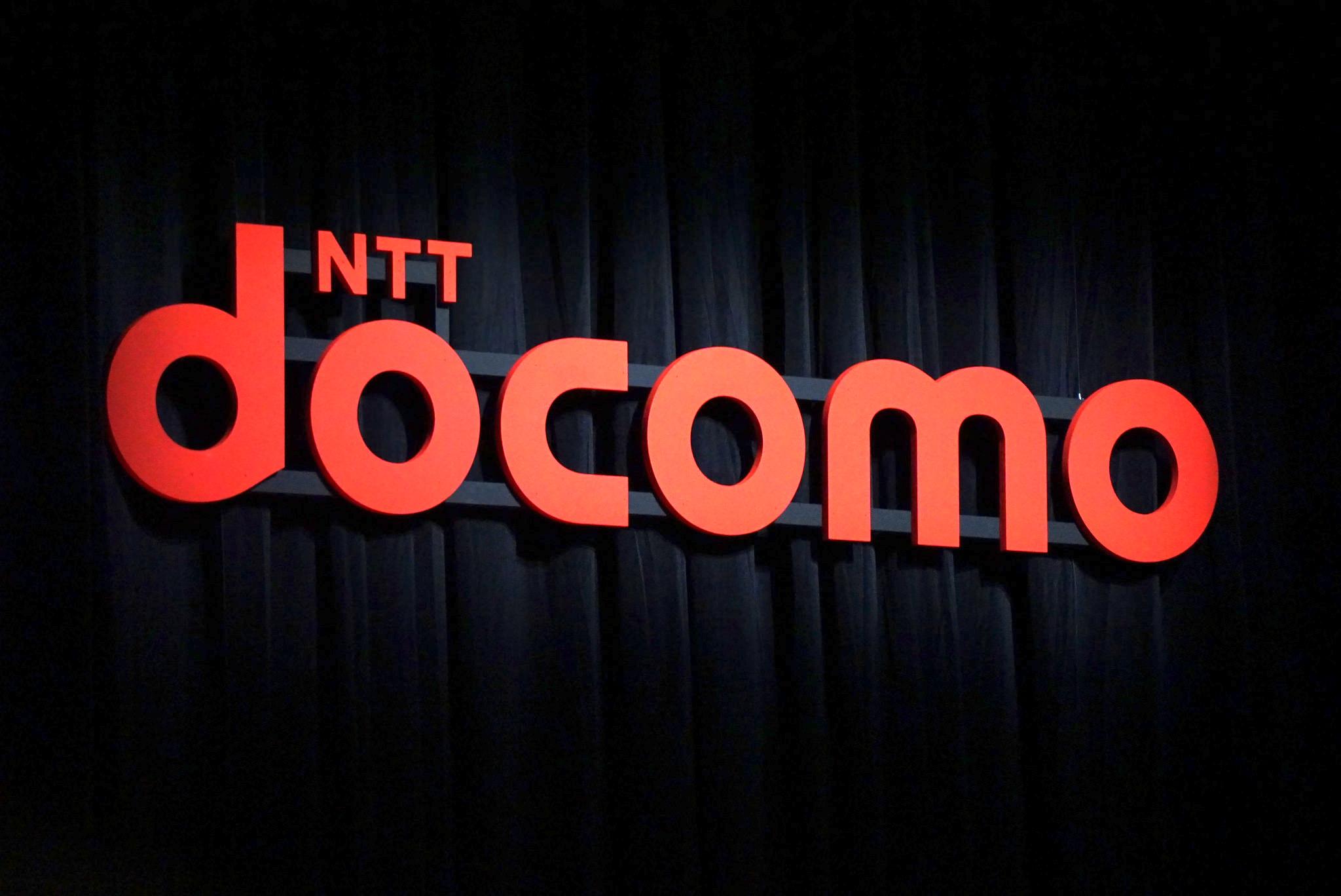 ドコモ、NTTコムを子会社化。21年夏めど