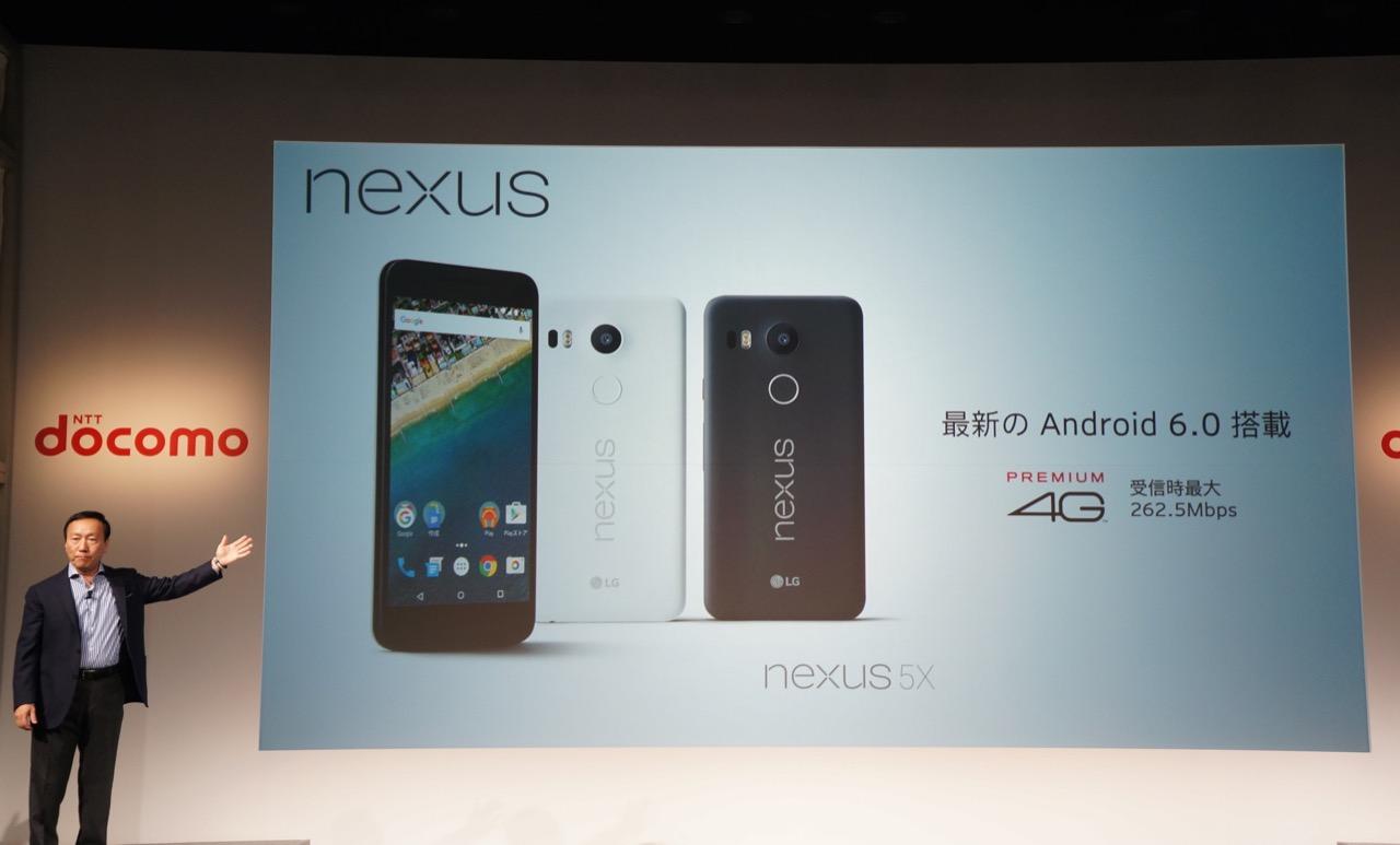 ドコモ、Nexus 5X / Galaxy S6を一括10,368円に期間限定値下げ、一括0円も