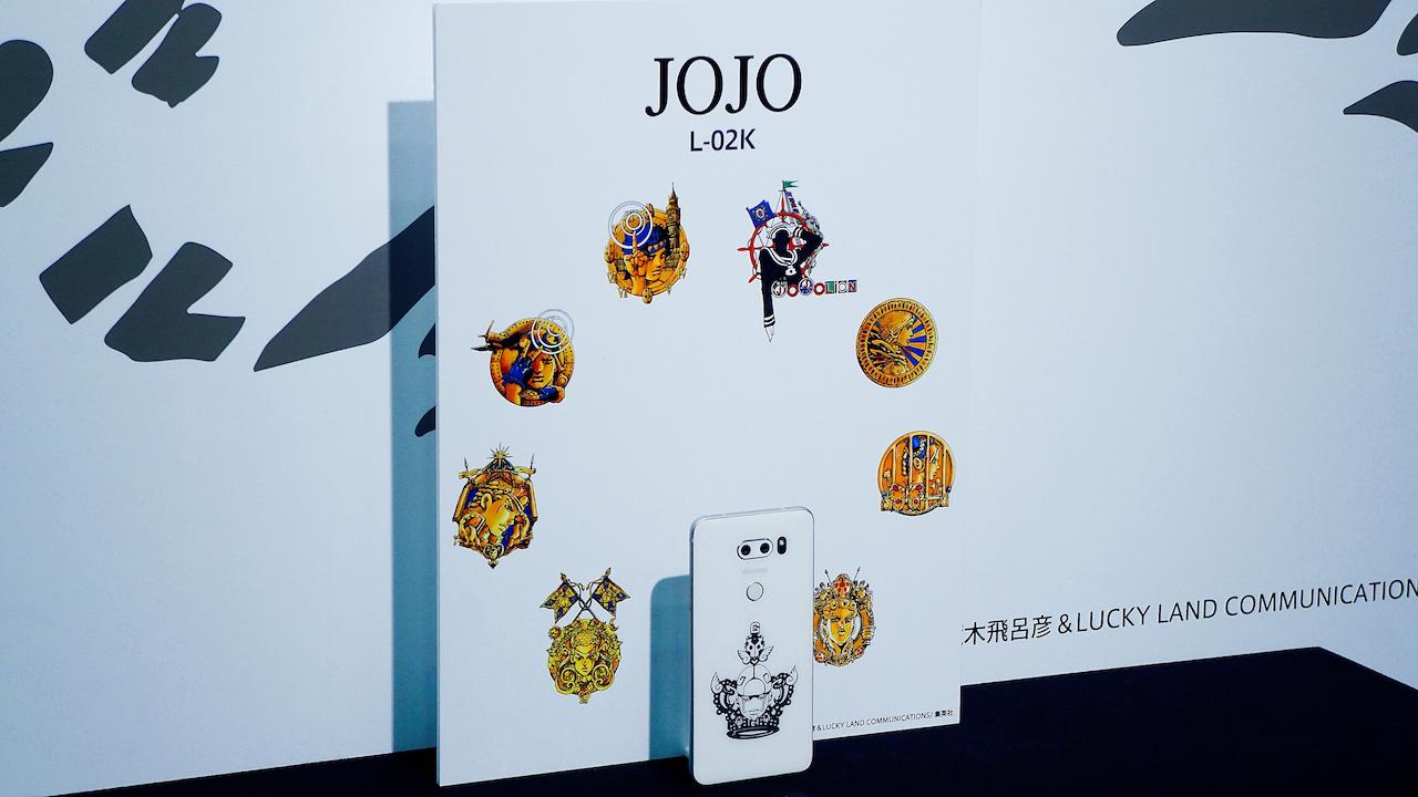 ドコモオンラインショップに「iPhone 8」再入荷。一括648円のジョジョスマホはあす入荷