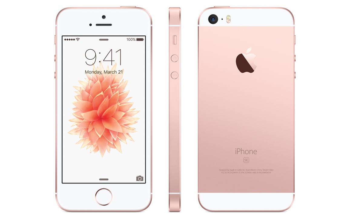 ドコモ、「iPhone SE」を3月31日に発売。事前予約は24日16時01分から