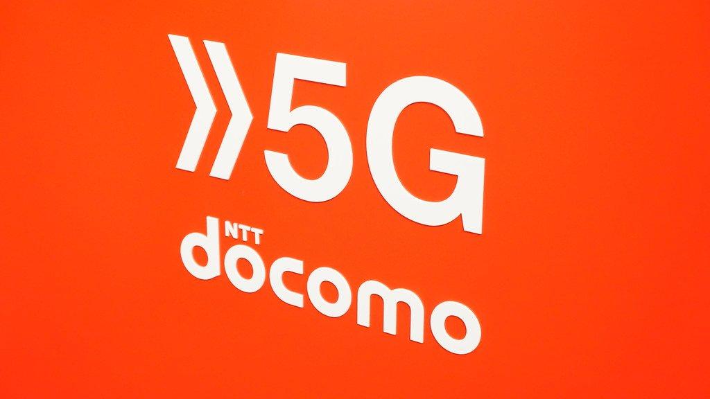 ドコモ、新プランは5G無制限・月額6650円か。他社は8000円超