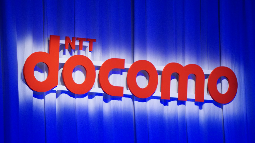 ドコモ、NTTの完全子会社化へ〜「本日開催の取締役会に付議する予定」
