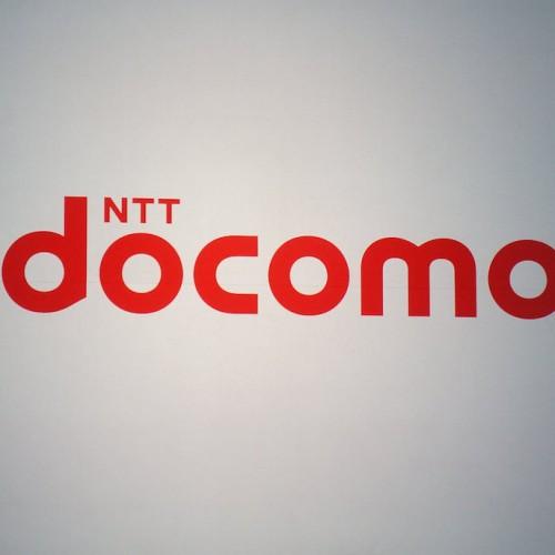 ドコモ、3月1日から新プラン「シェアパック5」を提供開始、カケホライトの適用拡大も