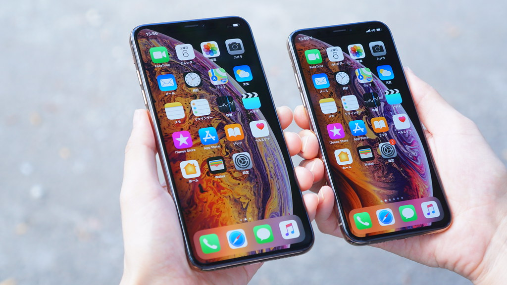 iPhone 12、iOS 14から新しい画面サイズのインターフェース発見か