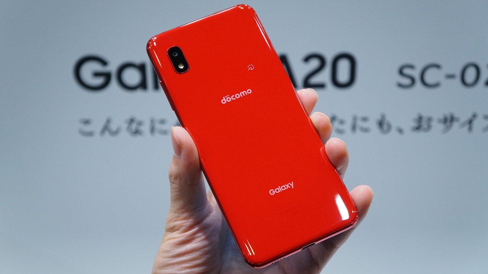ドコモ、旧機種を大幅割引き。「Galaxy A20」は一括0.7万円に