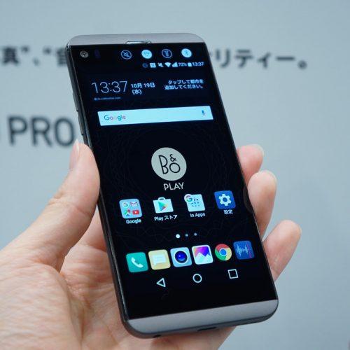ドコモ、Android 7.0 Nougat搭載「V20 PRO」を2月17日発売〜価格は一括15,552円から