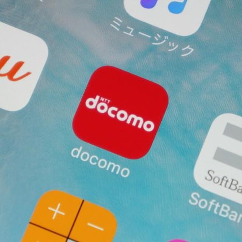 ドコモ、4月に携帯料金の追加値下げを検討も、他社は予定なし。料金値下げは失敗か