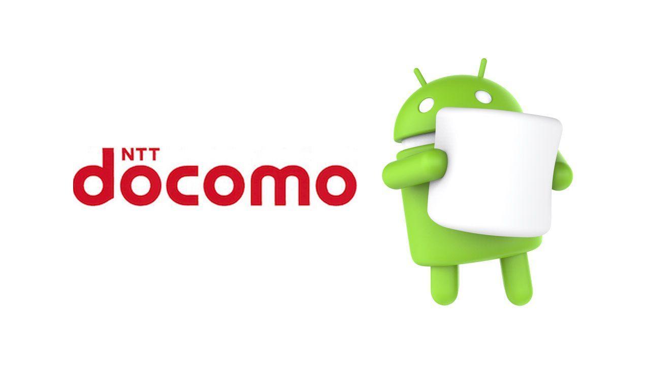 ドコモ、Android 6.0のアップデートを早期提供へ――2015-2016年冬春モデルが対象