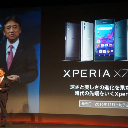 ドコモ、Xperia XZ / X Compactを値下げ〜新規契約で一括15,000円に