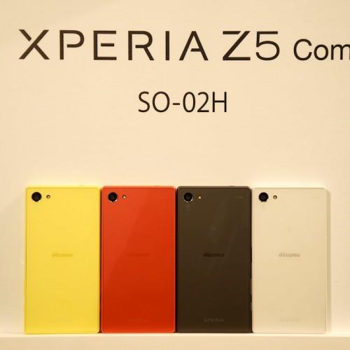 ドコモ、「Xperia Z5 Compact SO-02H」の発売日は11月13日――価格は84,888円、実質28,728円