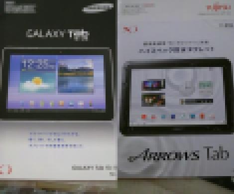 NTTドコモのLTE対応タブレットPC「F-01D」「SC-01D」のパンフレット画像が流出。