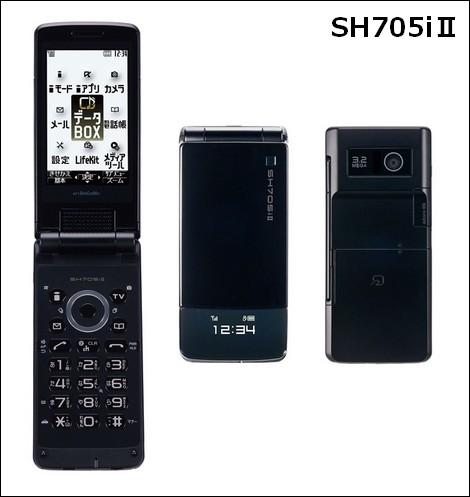 ドコモ、通話時音声の聞きやすい「SH705iⅡ」を発表。