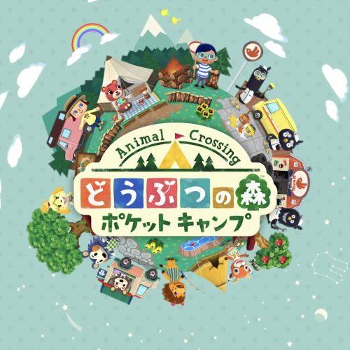 アプリ版「どうぶつの森ポケットキャンプ」が配信開始。App StoreとGoogle Playでダウンロード可能に