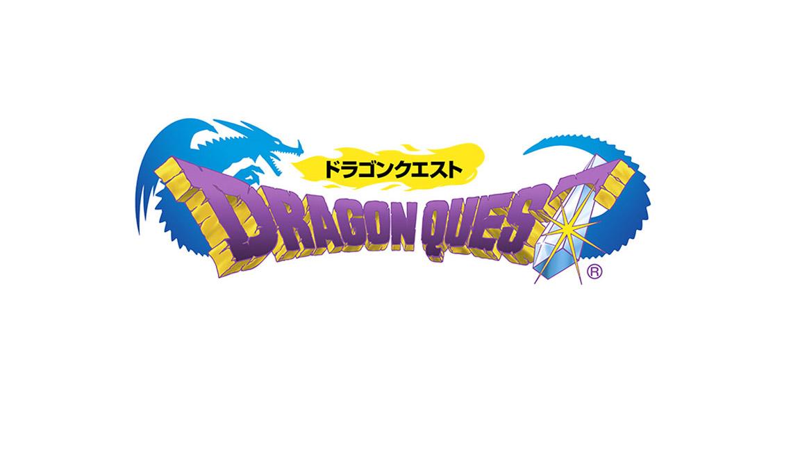 最大1,000円オフ、アプリ版ドラゴンクエストIV〜VIIIの3日限定セール開催中!