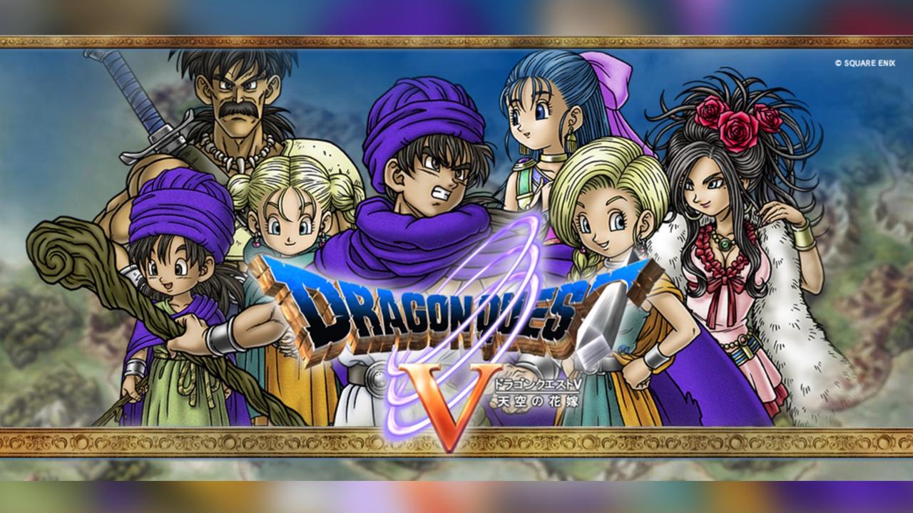 600円オフ、アプリ版「ドラゴンクエストV 天空の花嫁」がセール価格で販売中