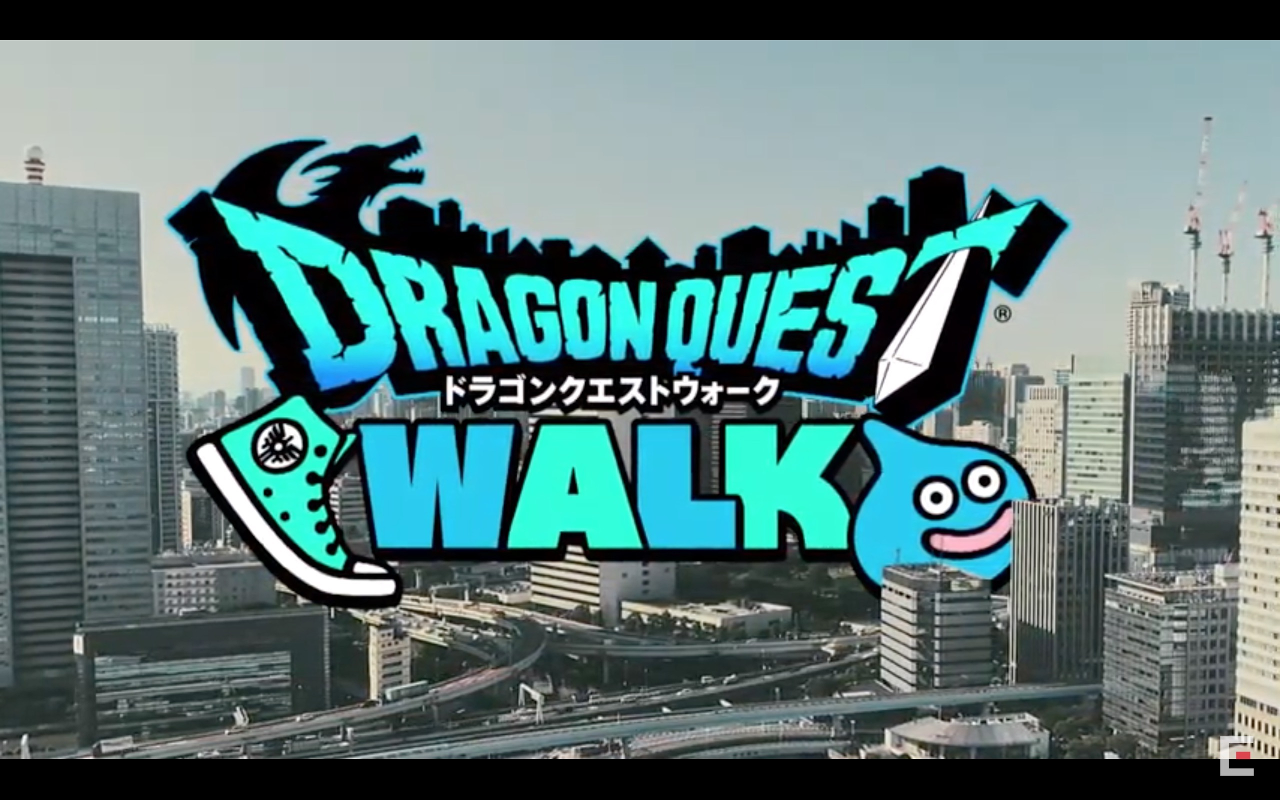 新作ドラクエはポケモンGOライクな「ドラゴンクエストウォーク」〜2019年配信予定