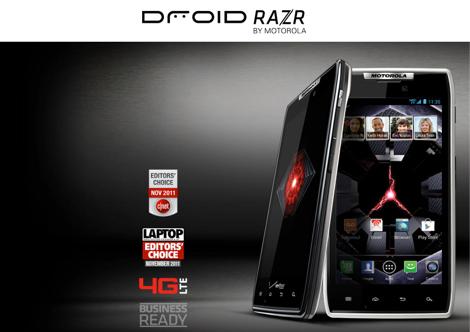 モトローラ、9月5日に「DROID RAZR HD」を発表へ