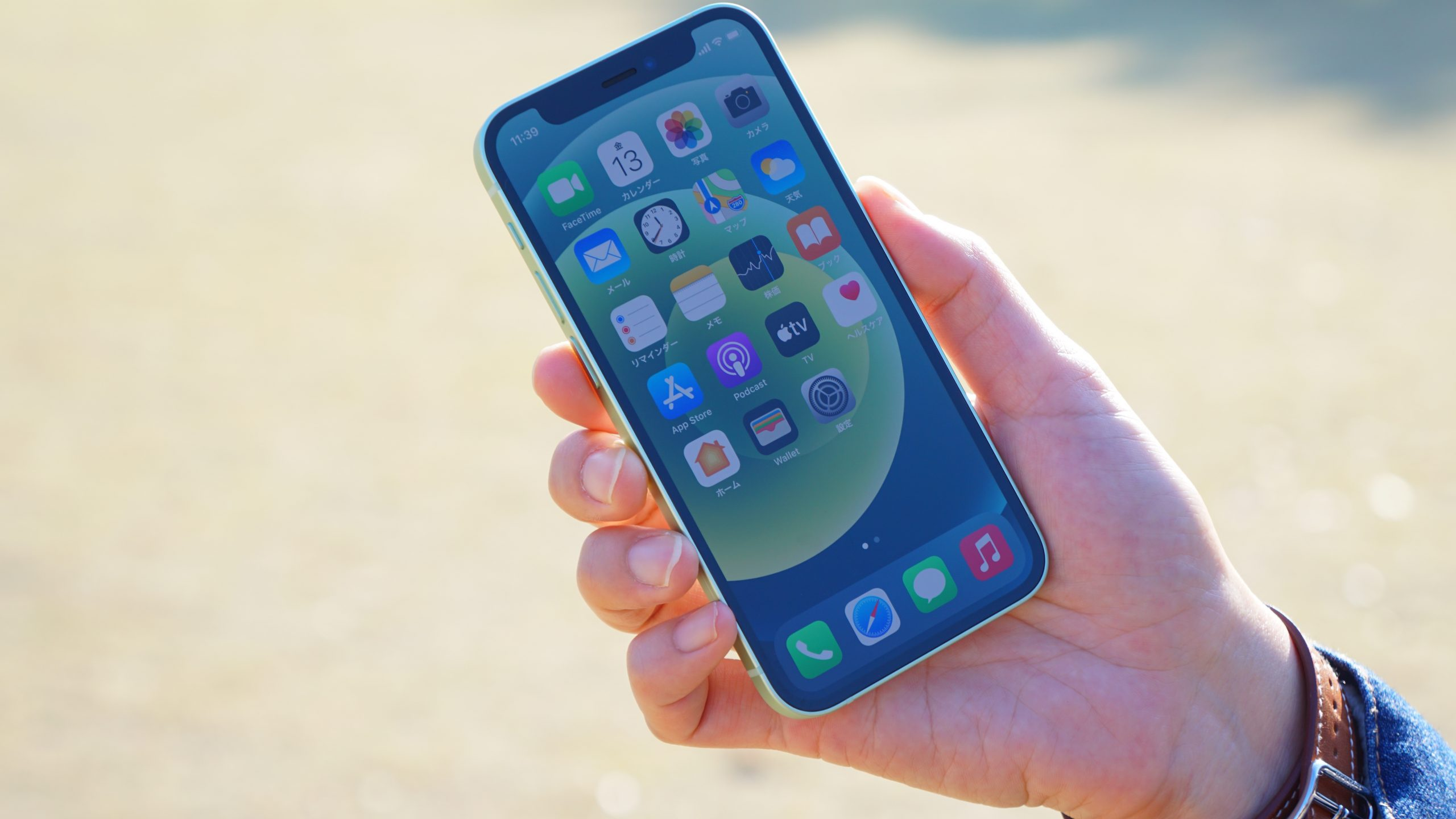 iPhone 12 mini、ロック画面が反応しない不具合発生