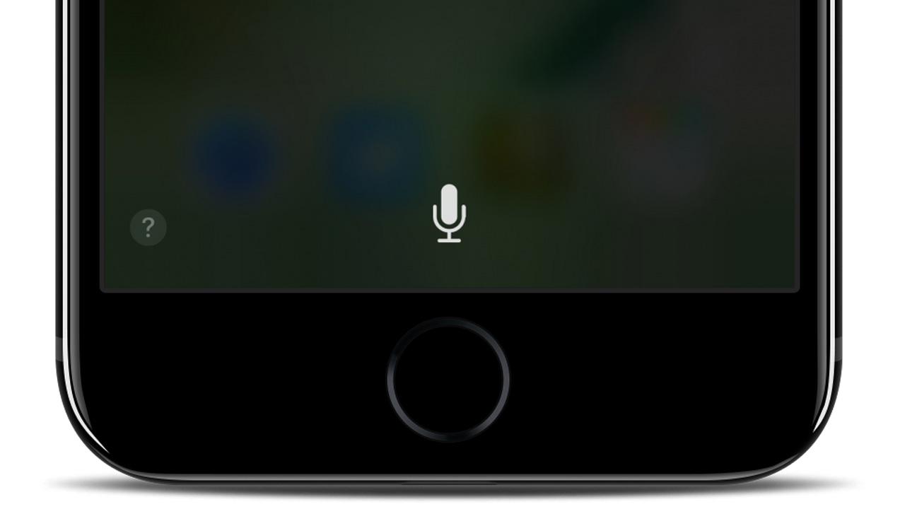 アプリ不要、今年の恵方も「Siri」が教えてくれる