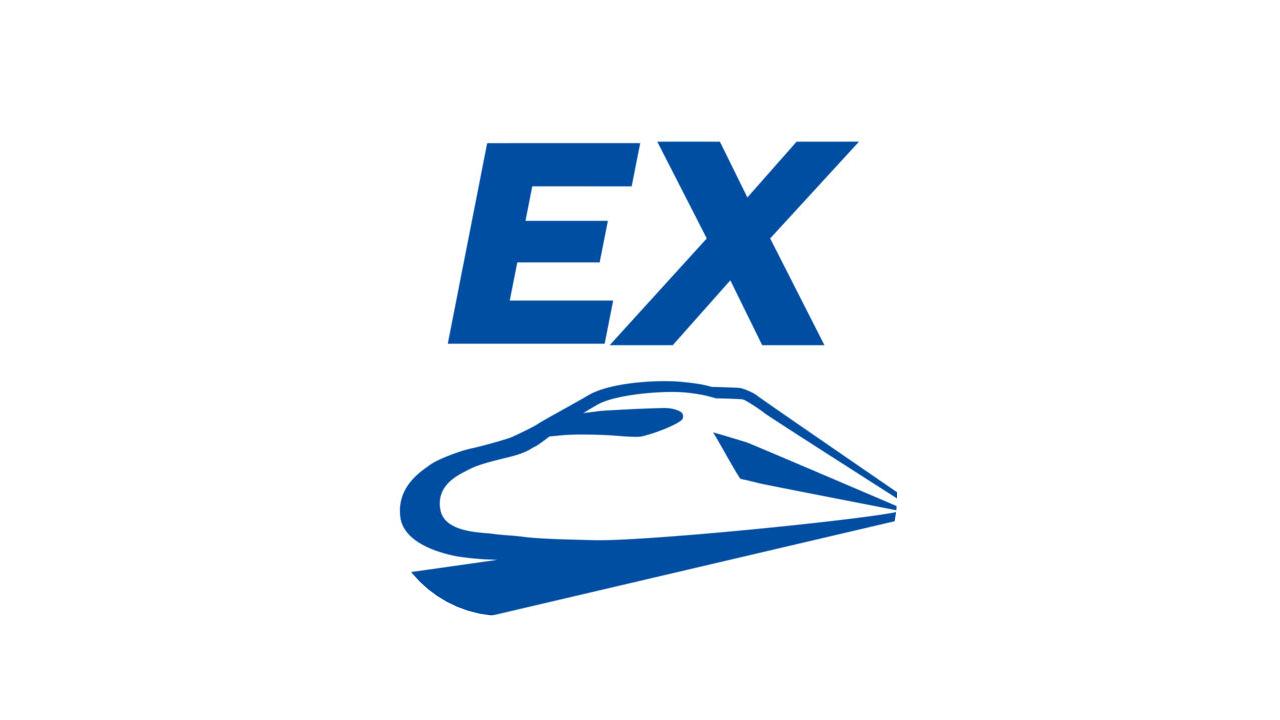 スマホとSuicaで新幹線乗車できる「スマートEX」がアプリ予約にも対応?