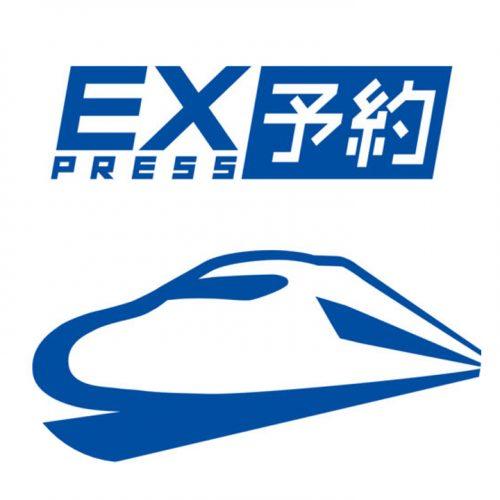 東海道・山陽新幹線をアプリで予約「EX予約アプリ」が登場