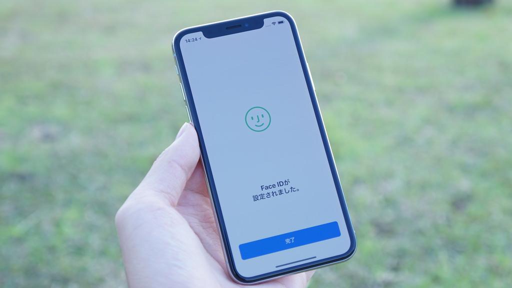 iOS 12、顔認証「Face ID」がマルチユーザーに対応。他人の顔も登録可能に