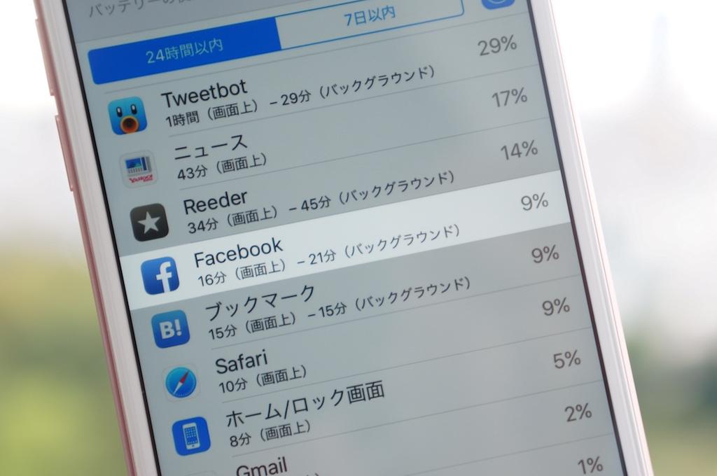 Facebookアプリ、「無音」再生でバッテリーを過剰消費する問題を解消