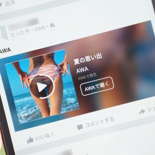 Facebookで音楽をシェア・試聴できる「Music Stories」が日本でも。Apple Musicも対応準備中