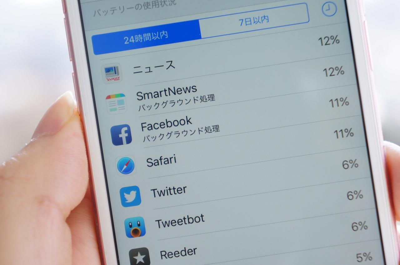 最大20%の悪影響、Facebook公式アプリにバッテリーの過剰消費問題が再燃