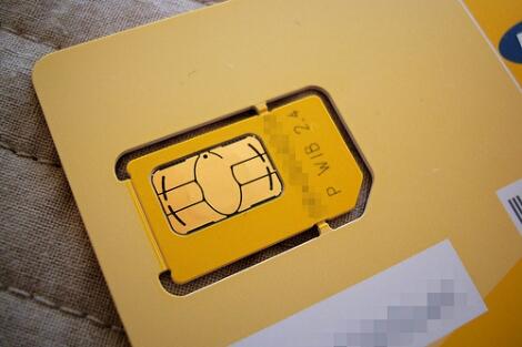 格安SIMを契約する際に注意すべきこと。