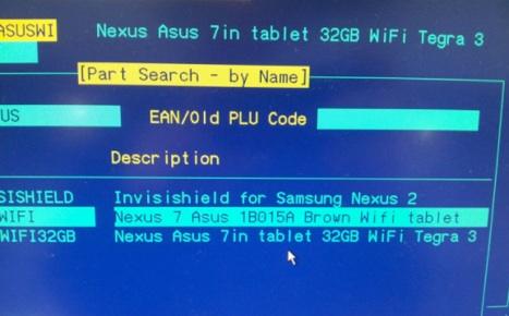「GALAXY Nexus2」と「Nexus 7」の存在が明らかに。