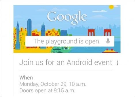 Google、10月29日にイベントを開催、次期Nexusモデルを発表か。