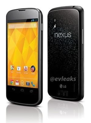 再び「Nexus 4」のプレス画像がリーク。Android 4.2のデフォルト壁紙も明らかに?