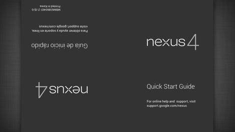 「Nexus 10」に続き「Nexus 4」の説明書もリーク。