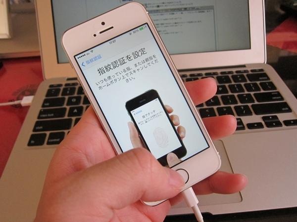 iPhoneのTouch IDはあらゆる方向からでも指紋を認識する