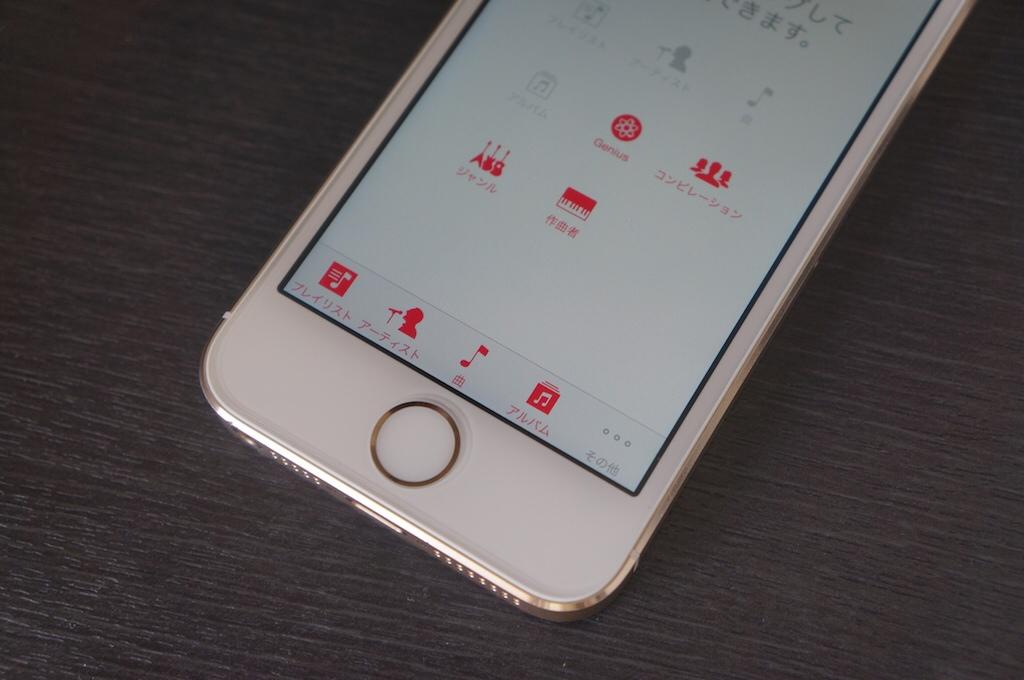 【iOS 7】ミュージックアプリのボタンって入れ替えできるって知ってた?