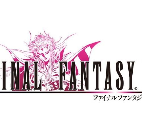 960円→0円、スマホ版「FINAL FANTASY II」が無料配信中
