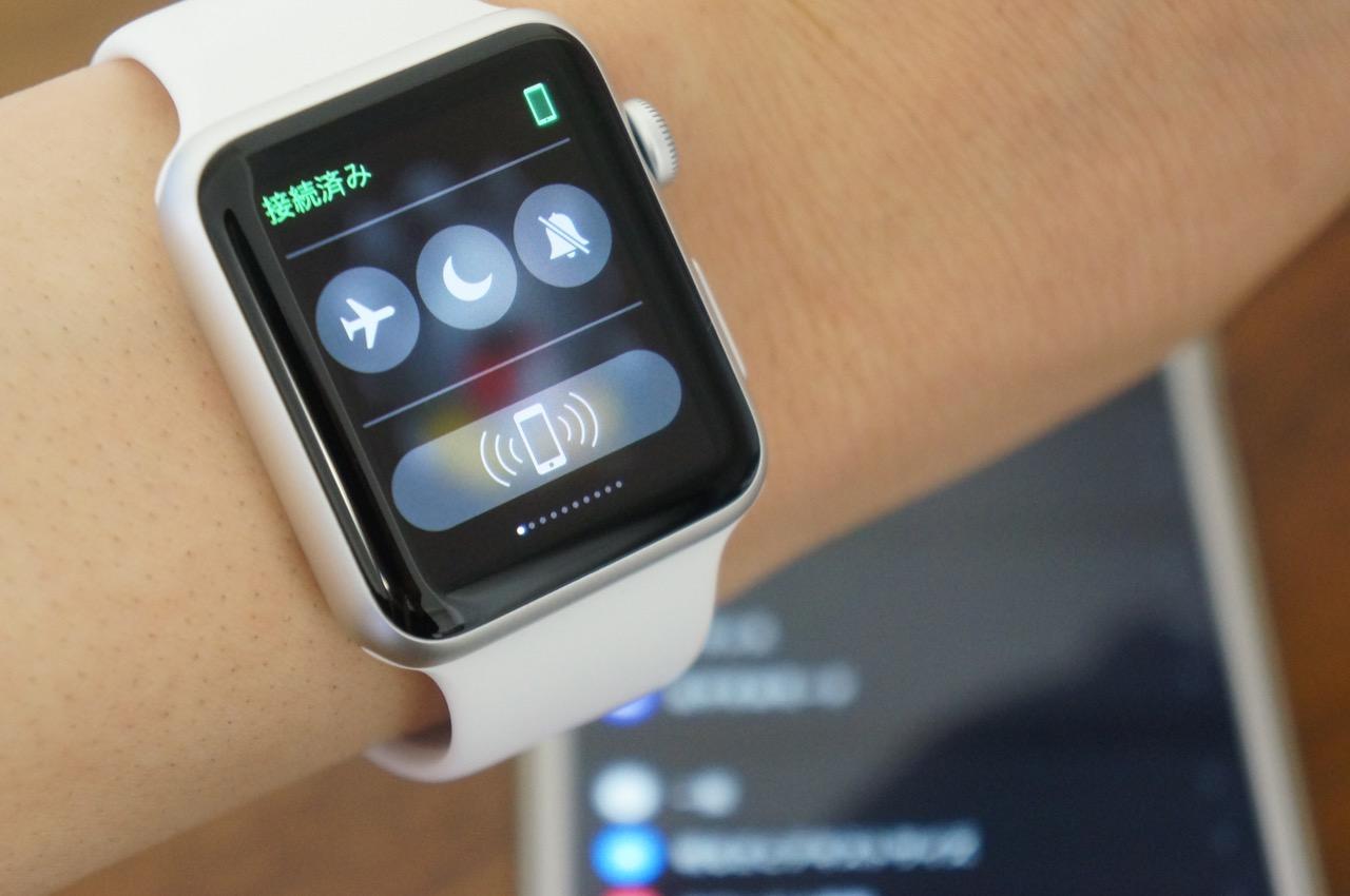 Apple WatchからiPhoneを鳴らして探す方法
