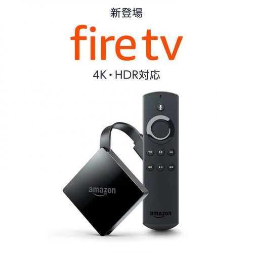 明日まで、4K HDR対応「Fire TV (New モデル)」が1,500円オフのクリスマスセール