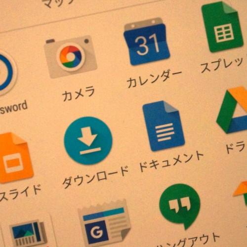 アップルから公開禁止されたブルーライトカットアプリ「f.lux」がGoogle Playに登場
