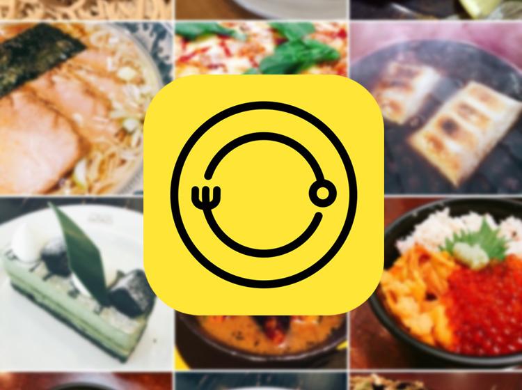 料理カメラアプリ「Foodie」がアップデート。新しいフィルタ、グリッド追加など
