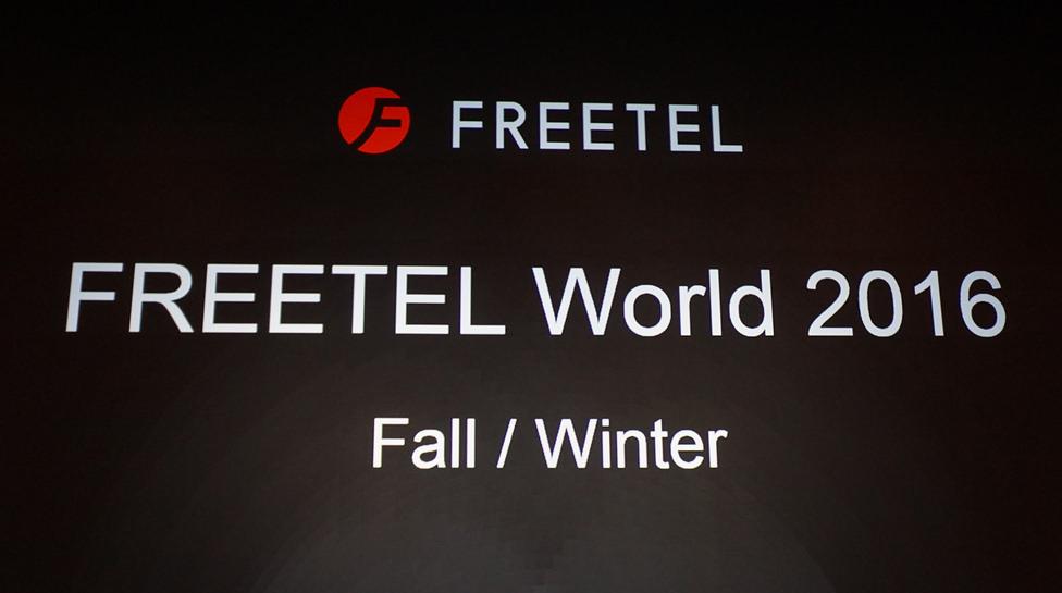 FREETEL、初期費用299円のSIMを発売。大容量プランやデータ繰り越しなどサービス拡充を発表