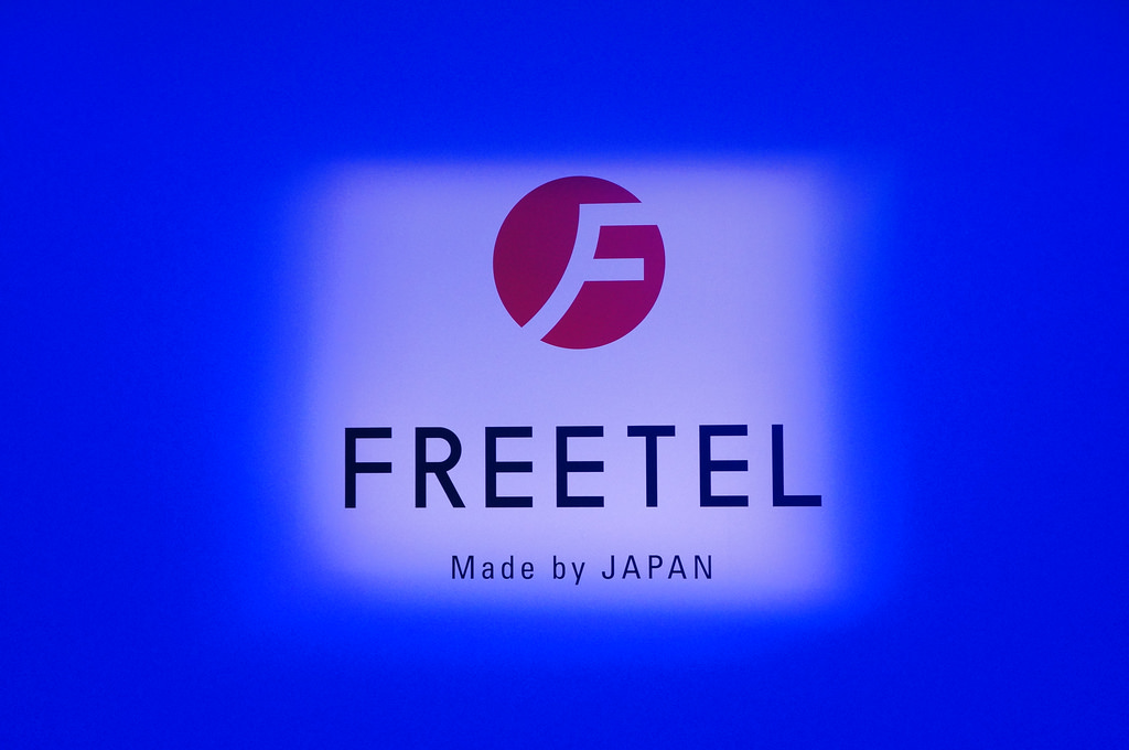 "FREETEL、ユーザの""異常な利用""で速度が大幅低下。利用停止や法的措置も"