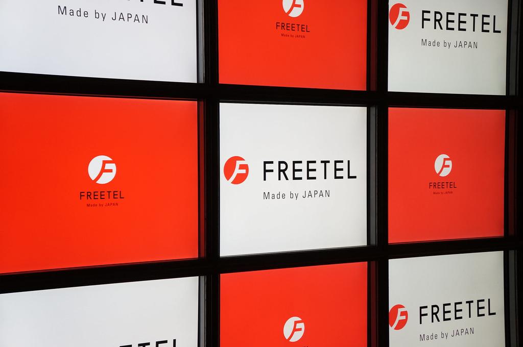 FREETEL、LINEのデータ通信量を0円に。新規申し込み不要で本日から