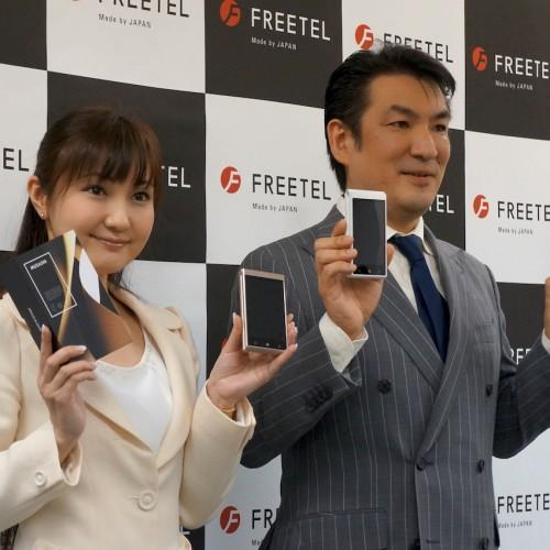 FREETEL、ダブル画面スマートフォン「MUSASHI」を3月下旬に発売。価格は24,800円